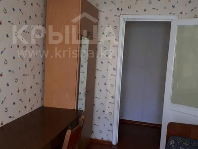 3-комнатная квартира, 59 м², 1/5 эт., Бурова 13 за 9.4 млн ₸ в Усть-Каменогорске — фото 13