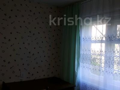 3-комнатная квартира, 59 м², 1/5 эт., Бурова 13 за 9.4 млн ₸ в Усть-Каменогорске — фото 14