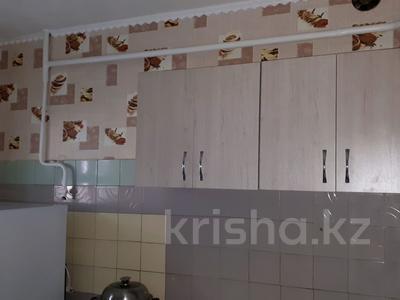 3-комнатная квартира, 59 м², 1/5 эт., Бурова 13 за 9.4 млн ₸ в Усть-Каменогорске — фото 18