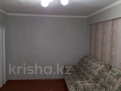 3-комнатная квартира, 59 м², 1/5 эт., Бурова 13 за 9.4 млн ₸ в Усть-Каменогорске — фото 2