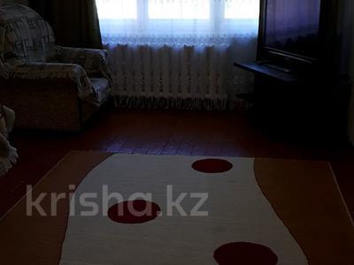 3-комнатная квартира, 59 м², 1/5 эт., Бурова 13 за 9.4 млн ₸ в Усть-Каменогорске — фото 28