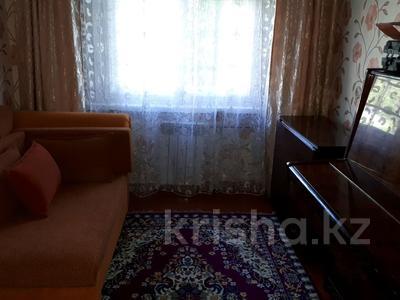 3-комнатная квартира, 59 м², 1/5 эт., Бурова 13 за 9.4 млн ₸ в Усть-Каменогорске — фото 30