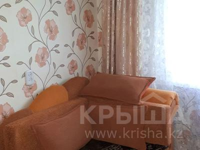 3-комнатная квартира, 59 м², 1/5 эт., Бурова 13 за 9.4 млн ₸ в Усть-Каменогорске — фото 5