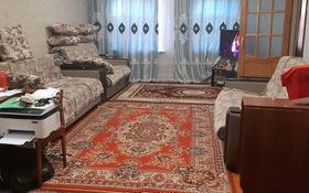 3-комнатный дом, 75 м², 10 сот., Революционная за 7.4 млн 〒 в Усть-Каменогорске