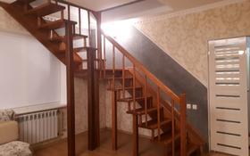 3-комнатная квартира, 130 м², 5/5 этаж посуточно, Сатпаева 48А за 25 000 〒 в Атырау