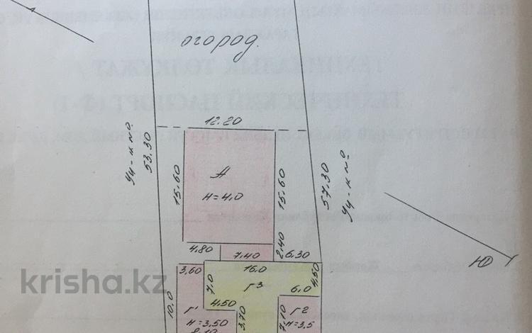 4-комнатный дом, 149 м², Койгелди за 45 млн ₸ в