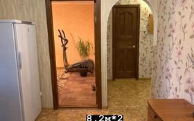 3-комнатная квартира, 67.2 м², 5/5 этаж, мкр Кунаева 9 за 12 млн 〒 в Уральске, мкр Кунаева