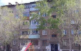 3-комнатная квартира, 61.2 м², 2/5 этаж, Микрорайон Восток-2 13А за 15 млн 〒 в Караганде, Октябрьский р-н