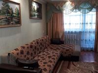 3-комнатная квартира, 61.2 м², 2/5 этаж