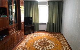 2-комнатная квартира, 52 м², 1/5 этаж, 15 мкр за 12.5 млн 〒 в Шымкенте, Енбекшинский р-н