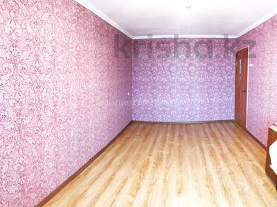 4-комнатная квартира, 73.4 м², 1/4 этаж, мкр №8, Мкр 8 39 — Алтынсарина за 25.5 млн 〒 в Алматы, Ауэзовский р-н — фото 12
