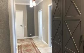 3-комнатная квартира, 85 м², 11/12 этаж, Алихана Бокейханова 40 — Мәңгілік за 39 млн 〒 в Нур-Султане (Астана), Есиль р-н