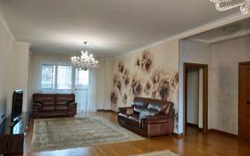 3-комнатная квартира, 155 м², 6/6 этаж помесячно, Жамакеаева 268 — Аль-Фараби за 550 000 〒 в Алматы, Медеуский р-н