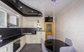 2-комнатная квартира, 58 м², 7/9 этаж, мкр Аксай-4 за 20.5 млн 〒 в Алматы, Ауэзовский р-н