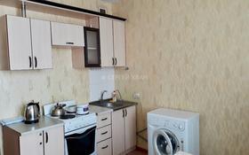 1-комнатная квартира, 45 м², 7/12 эт. посуточно, Кабанбай батыра 40 за 6 000 ₸ в Нур-Султане (Астана), Есильский р-н
