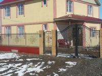 10-комнатный дом, 200 м², 12 сот.