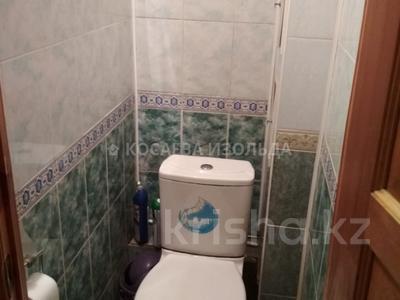 3-комнатная квартира, 58 м², 3/5 эт., Пушкина за 18 млн ₸ в Алматы, Медеуский р-н — фото 8