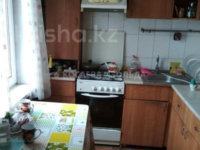 3-комнатная квартира, 58 м², 3/5 эт., Пушкина за 18 млн ₸ в Алматы, Медеуский р-н
