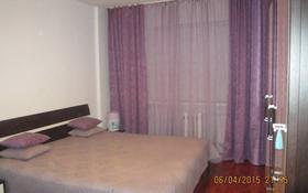 3-комнатная квартира, 85 м², 4/5 эт., Микрорайон Жети Казына 7 за 28 млн ₸ в Атырау