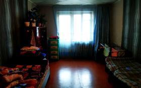 1 комната, 45 м², улица Ауэзова 175 Б — Тимирязева за 20 000 〒 в Алматы, Бостандыкский р-н