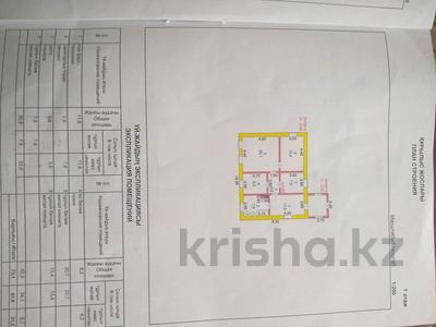 3-комнатный дом, 73.1 м², 12 сот., Ключевая 14 — Амангельды за 8 млн ₸ в Щучинске — фото 6