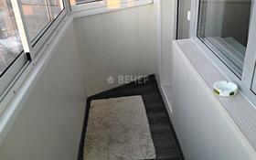 1-комнатная квартира, 42 м², 4/9 эт. по часам, Набережная 1 за 1 500 ₸ в Павлодаре