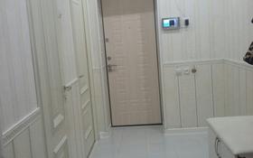 3-комнатная квартира, 79 м², 1 этаж, 14-й мкр, 14 мкр 25 за 20 млн 〒 в Актау, 14-й мкр
