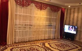 3-комнатный дом, 110 м², Автодром за 8.5 млн 〒 в Баскудуке