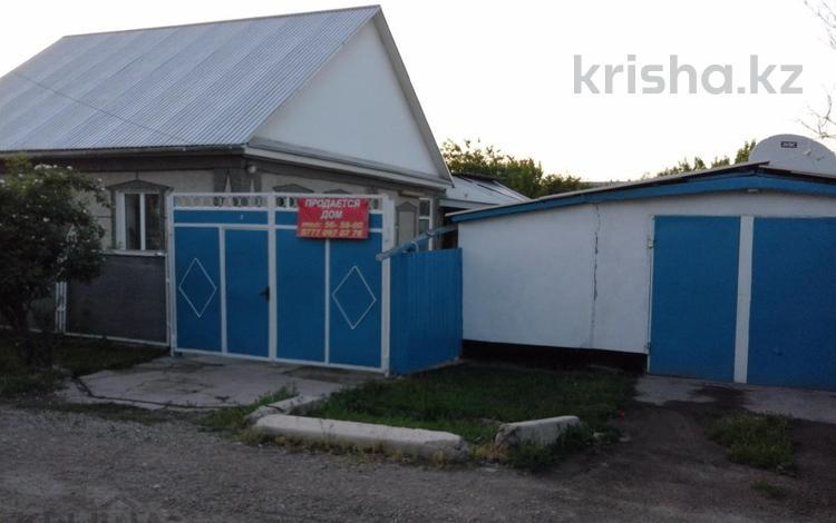 4-комнатный дом, 96 м², 16 сот., Западная 2 — С улицей Ташкенстской за 16.5 млн ₸ в