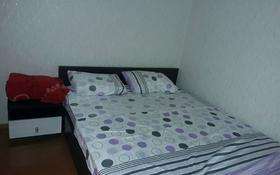 2-комнатная квартира, 45 м², 1/5 этаж посуточно, ул. Астана 18 за 7 000 〒 в Усть-Каменогорске