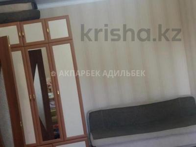 1-комнатная квартира, 45 м², 2/15 эт. помесячно, Отырар 18 за 90 000 ₸ в Нур-Султане (Астана) — фото 6