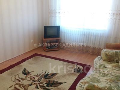 1-комнатная квартира, 45 м², 2/15 эт. помесячно, Отырар 18 за 90 000 ₸ в Нур-Султане (Астана)