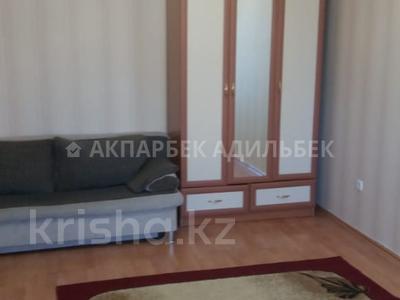 1-комнатная квартира, 45 м², 2/15 эт. помесячно, Отырар 18 за 90 000 ₸ в Нур-Султане (Астана) — фото 5