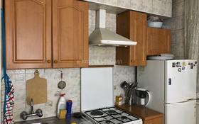 2-комнатная квартира, 42 м², 3/4 этаж, Наурызбай Батыра — проспект Абая за 21 млн 〒 в Алматы, Алмалинский р-н