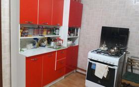 3-комнатный дом, 63 м², 2 сот., мкр Таугуль-2 — Навои за 16.5 млн ₸ в Алматы, Ауэзовский р-н