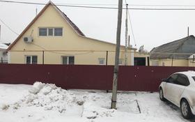 5-комнатный дом, 109.5 м², 10 сот., Ул.Вахтовая 4 за 15.2 млн ₸ в Аксае