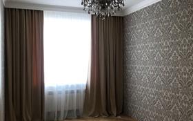 4-комнатная квартира, 157 м², 4/6 этаж, Туркестан за 100 млн 〒 в Нур-Султане (Астана), Есильский р-н