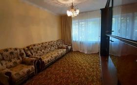 2-комнатная квартира, 58 м², 1/5 этаж помесячно, Таугуль за 135 000 〒 в Алматы, Бостандыкский р-н