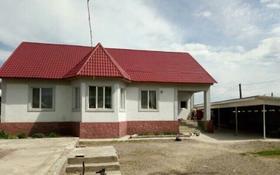 5-комнатный дом, 160 м², 8 сот., улица Тулбарсаз 12 — Достык за 26 млн 〒 в Каскелене