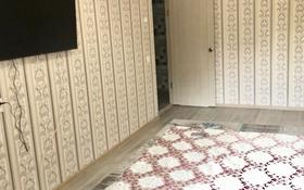 1-комнатная квартира, 40 м², 1/5 этаж посуточно, Шайкенова 92 за 5 000 〒 в Актобе, мкр 11