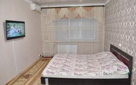1-комнатная квартира, 29 м², 1/5 этаж посуточно, Санкибай Батыра за 6 000 〒 в Актобе
