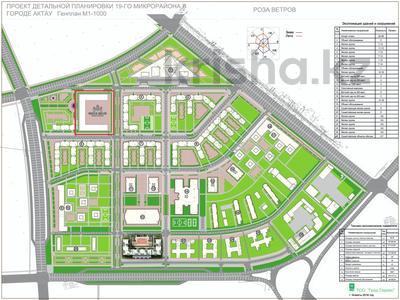 4-комнатная квартира, 147.26 м², 7/9 этаж, 19-й мкр 115 за 20.6 млн 〒 в Актау, 19-й мкр — фото 11