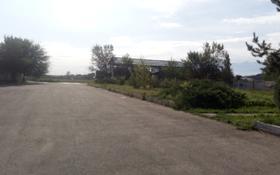 Промбаза 225 соток, Промышленная — 71 разъезд за ~ 200.8 млн ₸ в Боралдае (Бурундай)