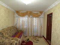 4-комнатная квартира, 61 м², 2/5 этаж