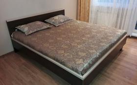 1-комнатная квартира, 40 м², 7/9 эт. посуточно, Набережная 3 — Лермонтова за 7 000 ₸ в Павлодаре
