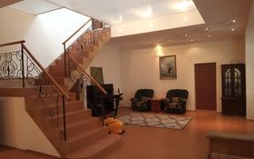 4-комнатный дом помесячно, 750 м², 12 сот., мкр Таужолы 9а — Досмухамедова за 200 000 ₸ в Алматы, Наурызбайский р-н