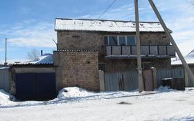 4-комнатный дом, 135 м², 0.0573 сот., Курмангазы 94 за 4.9 млн ₸ в Караганде, Казыбек би р-н