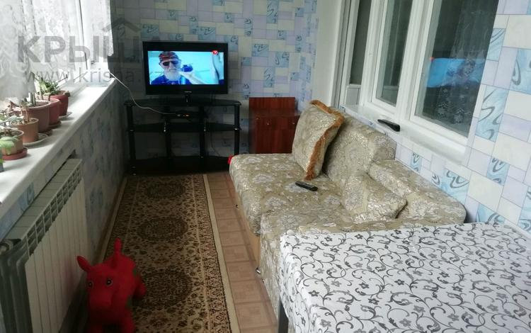 3-комнатная квартира, 70 м², 4/4 этаж, Мкр. Жайлау 23 за 13 млн 〒 в Таразе
