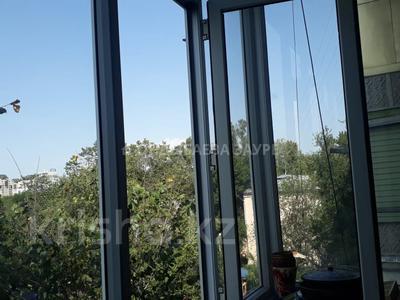 1-комнатная квартира, 33 м², 4/4 этаж, Пушкина — Маметова за 15.2 млн 〒 в Алматы, Медеуский р-н