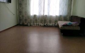 3-комнатная квартира, 74 м², 8/9 этаж, Энергетик за 12.5 млн 〒 в Семее